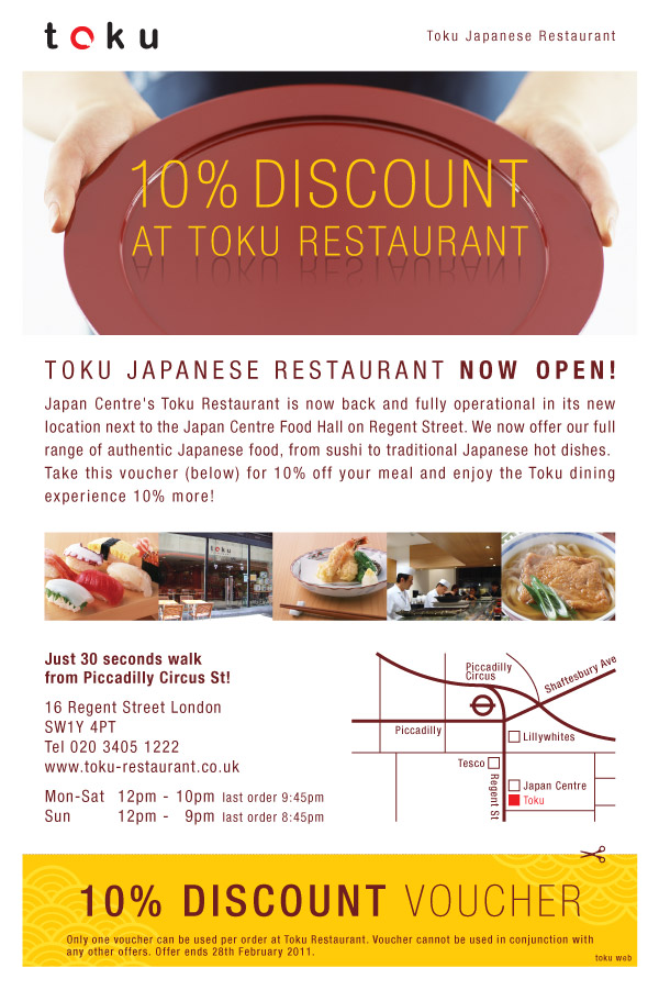 Toku Restaurant Menu