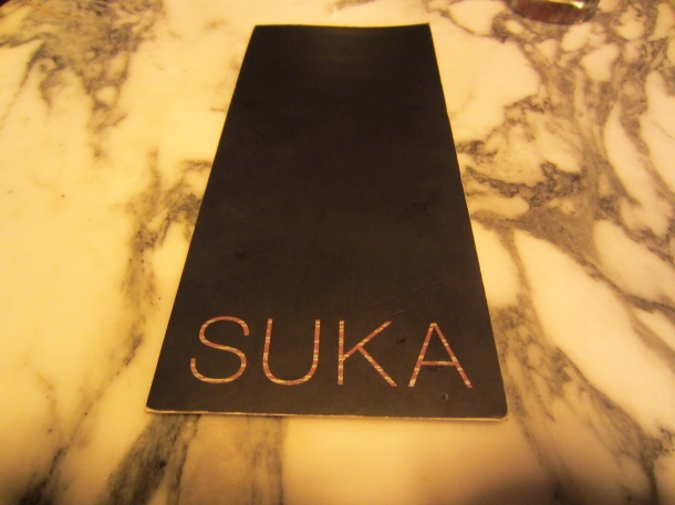 Suka Malaysian Food   Sanderson Hotel