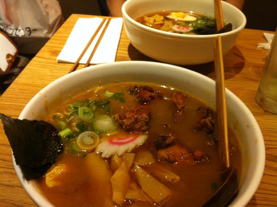 Hokkaido Curry Ramen